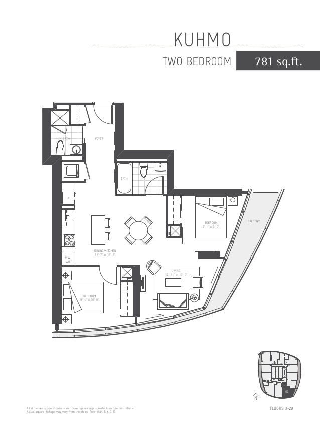 Floor plan 1 at The Ice Condos