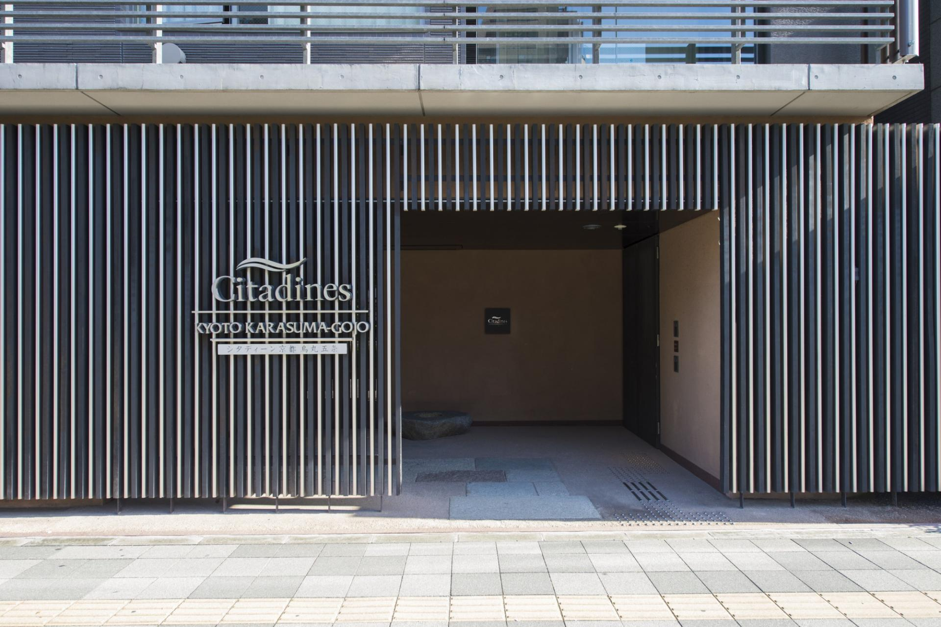 Entrance at Citadines Karasuma-Gojo Kyoto Apartments