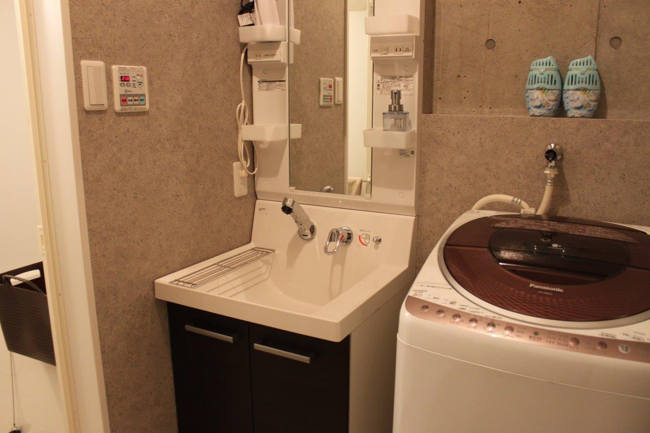 Laundry at Melodia Harajuku Apartments, Shibuya City, Tokyo