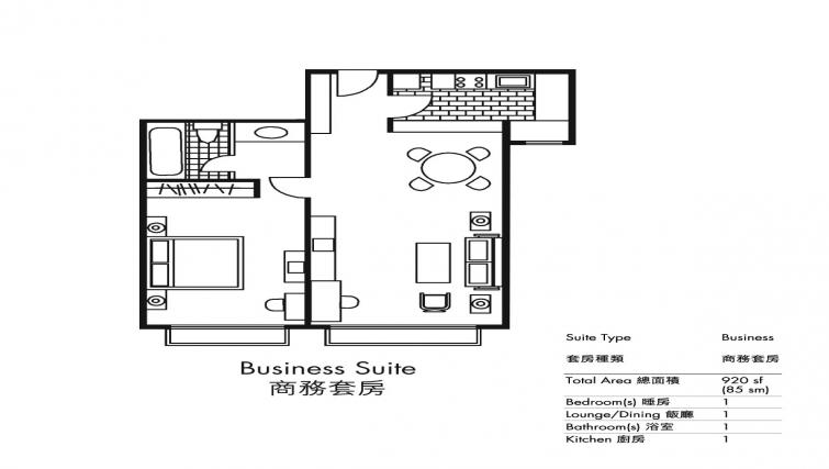One bedroom apartment floor plan at Hong Kong Parkview Apartments