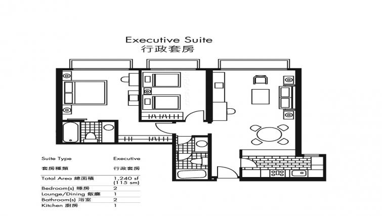 Two bedroom apartment floor plan at Hong Kong Parkview Apartments